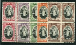 TOGO BLOCKS of 4 #82 to 86 **/* mint stamps Africa