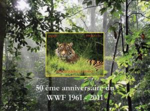 Congo Republic 2013 WWF 50th.Anniversary/Tiger SS Imperforated  MNH VF
