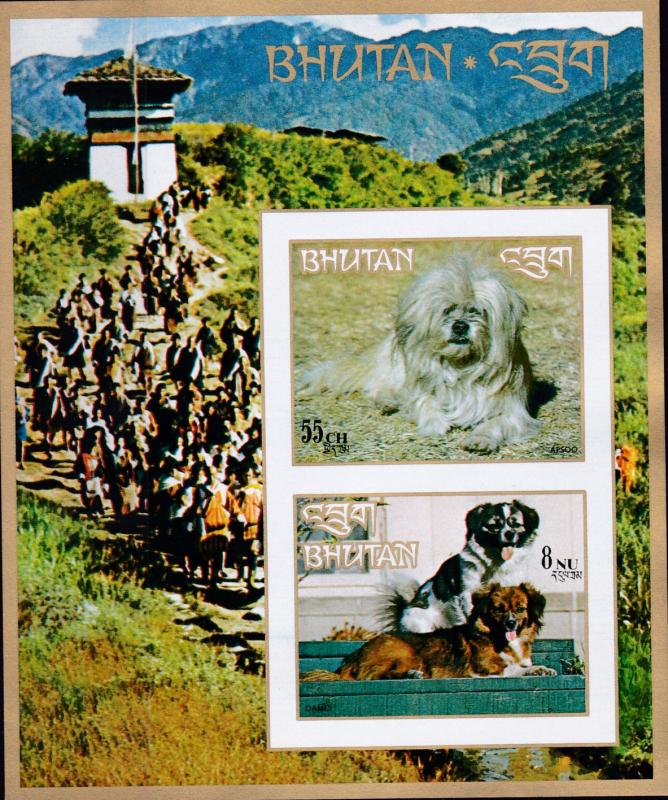 Bhutan 1972 The Regular Issue Mini-Sheet of 2 from the Dogs Issue VF/NH