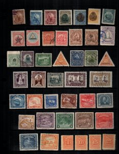 El Salvador  43  diff used and mint lot collection