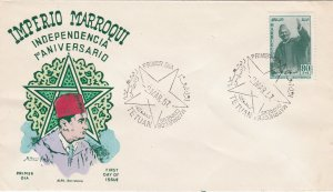 Morocco Northern Zone # 9, Sultan Mohammed, First Day Cover