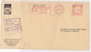 pakistan 1964 commercial machine cancel stamps cover  ref 10179