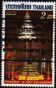 Thailand. 1988 2b S.G.1366 Fine Used