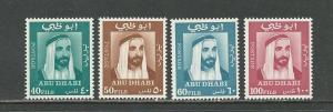 Abu Dhabi Scott catalogue # 38-41 Unused HR