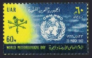 Egypt C96,MNH.Michel UAR 126. Air Post 1962.2nd World Meteorological Day.