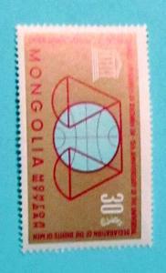 Mongolia - 338, MNH Comp. Globe, Emblem, Scale. SCV - $0.40