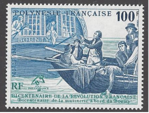 French Polynesia #515, MNH single, Philexfrance '89, Issued 1989