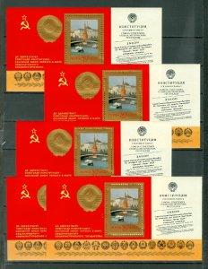 RUSSIA KREMLIN #4705 LOT of 5  SOUV, SHEETS ...MNH...$10.00
