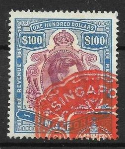 SINGAPORE Bft2 1948 $100 PURPLE & BLUE REVENUE STAMP USED