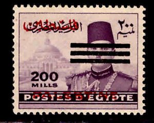 EGYPT Scott N36 MH* 1953 for use in Palestine