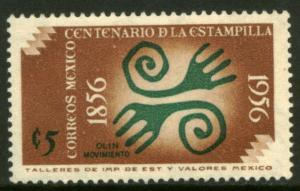 MEXICO 891, 5c Centenary of 1st postage stamps MINT, NH. F-VF.