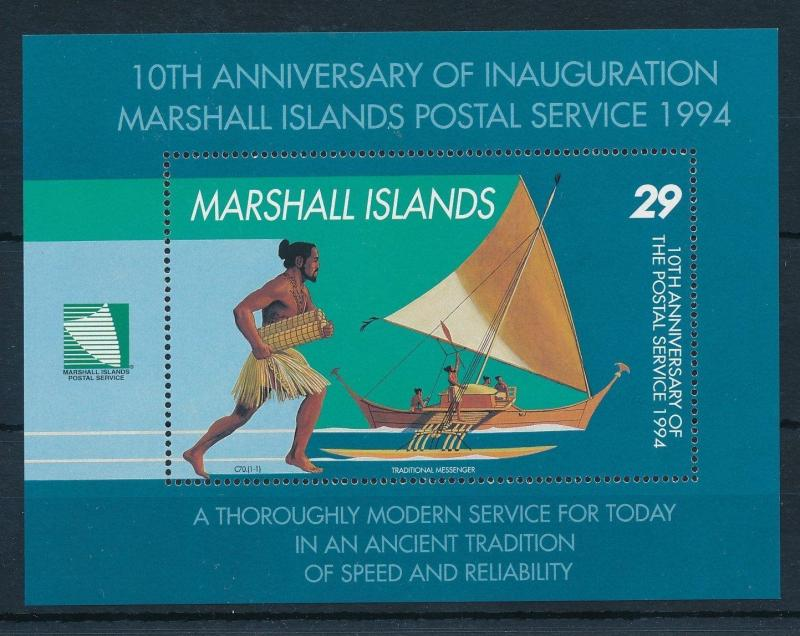 [24505] Marshall Islands 1994 Ships Boats Traditional sail boat MNH