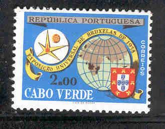 CAPE VERDE 302 MNH FAIR EMBLEM, GLOBE AND ARMS 1958