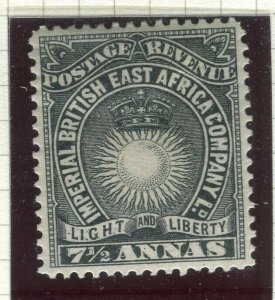 BRITISH KUT; 1895 East Africa Company Admin issue Mint hinged 7.5a. value