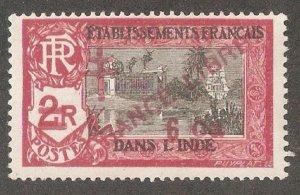 French India 1943, France Libre ,6ca on 2r, Scott # 201,VF MLH*OG (FC-4)