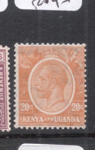 Kenya & Uganda SG 63 MNH (7dnj)
