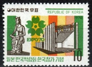 Korea #701  MNH CV $6.00 (V5872)