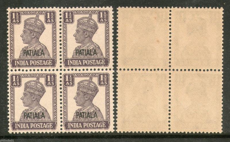 India PATIALA 1½An KG VI SG 108 / Sc 107 Postage Stamp BLK/4 Cat £56 MNH
