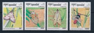 [30424] Cambodia 1993 Insects Insekten Insectes  MNH