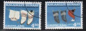 Greenland Sc 342-43 1998 Christmas stamp set used