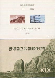 JAPAN 1956 Sc 625a MNH  Saikai National Park S/S VF, Sakura P90 + Folder
