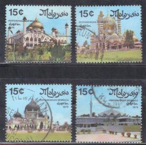MALAYSIA   MASQUE 4 DIFFERENT 1975 15c   SEE SCAN