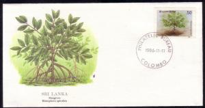 Sri Lanka FDC SC# 816 Mangrove Tree L320