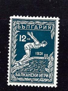 Bulgaria 242 MH 1931 Diver