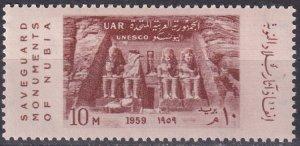 Egypt #493 MNH  (S10480)