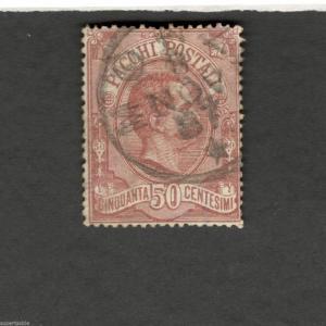1884 Italy SC #Q3  KING UMBERTO I di SAVOYA Θ used stamp