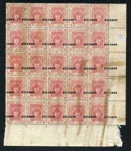 Bhopal SGO315 1932 1a Carmine-red Inverted Surcharge (no gum)