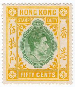 (I.B) Hong Kong Revenue : Stamp Duty 40c
