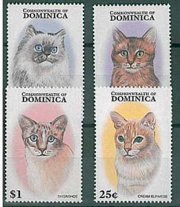 ANIMAL stamps : CATS - 1997 DOMINICA MNH 4 VALUES