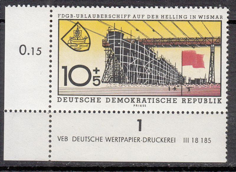 East Germany-1960 Ship Mi# 769DV - MNH (2711)