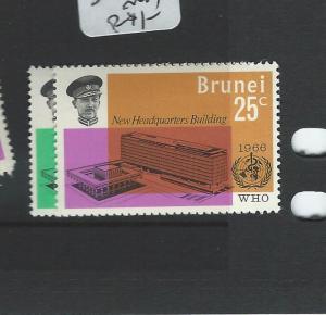 BRUNEI (P0703B) WHO  SG142-3  MOG