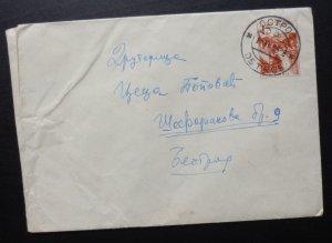 Yugoslavia 1958 Postal Stationery Envelope From Ostros Montenegro to Serbia A2
