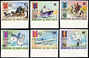 Upper Volta 332-334,C189-191, MNH imperf., Universal Postal Union Centennial