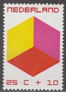 Netherlands #B468 MNH  (S937)