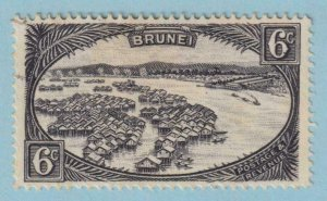 BRUNEI 59  USED - NO FAULTS VERY FINE !