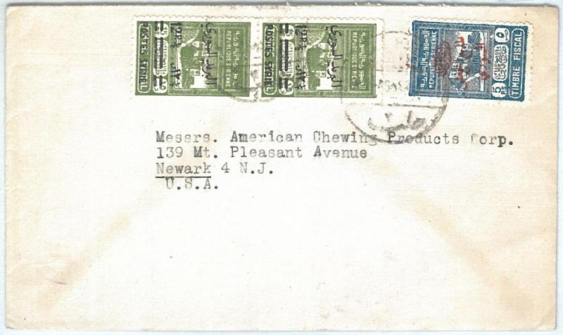 71139 - SYRIA - POSTAL HISTORY -  COVER  to  the United States 1946 - REVENUE