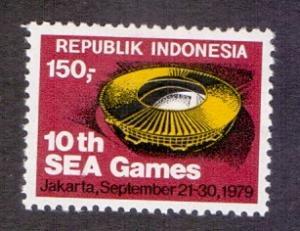 Indonesia  1979 MNH  SEA games  150r.   #