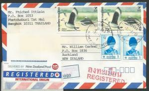 THAILAND 2001 Registered cover to New Zealand - great franking.............11924