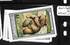 MONGOLIA (P1602B)  BEAR SC 785-794  MNH