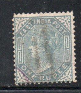 India Sc 35 1874 1 rupee slate Victoria stamp used