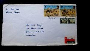 Sehr Selten Frühe Oman 1973 AbdeckungHoher Wert 240 B Stempel Postaly Gebraucht
