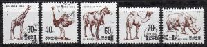 3498-3502 - Cto-nh - Animals (cv $3.90)