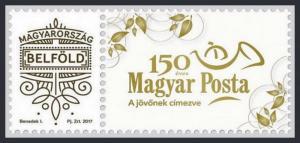 H01 Hungary 2017 Very Own Stamp MNH Postfrisch
