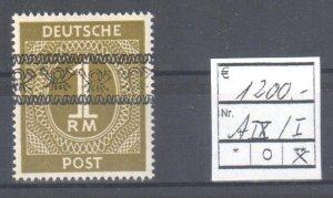 Germany #556 MINT NH -- rare Overprint TYPE a C$1800.00