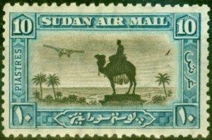 Sudan 1937 10p Brown and Greenish Blue SG57e P. 11.5 x 12.5 Fine Mtd Mint (3)