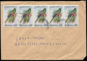 Ghana 1981 Trogon Stamps on Cover (351)